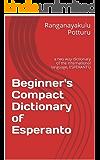 Beginner's Compact Dictionary of Esperanto