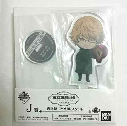 Amazon.com: Tokyo Ghoul :re Online Acrylic Stand Figure ...
