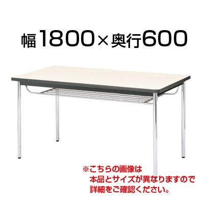 ニシキ工業 会議用テーブル 棚付 ソフトエッジ巻 幅1800×奥行600mm CK-1860SM 角型 チーク B0739MQGDD チーク チーク
