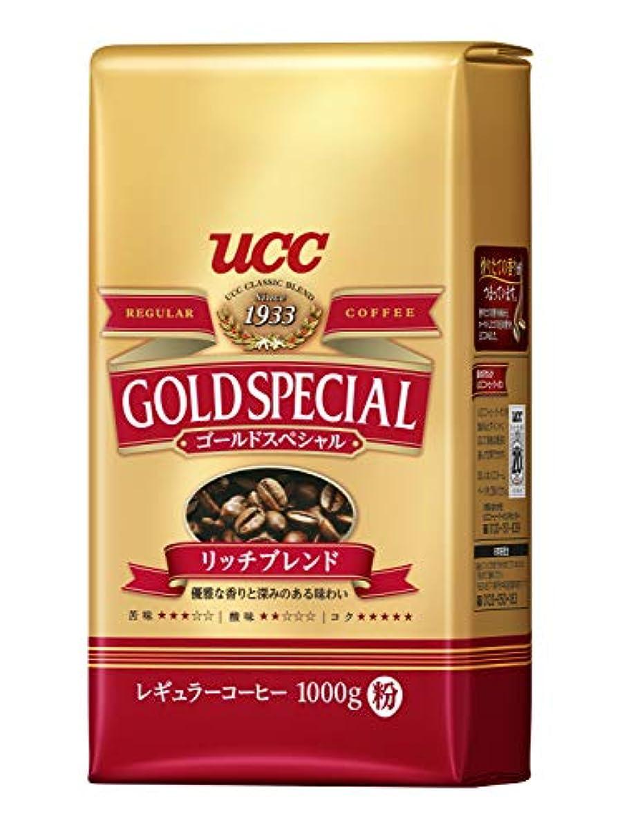 [해외] UCC 골드스페셜 스페셜 리치 블렌드 분말 1000g
