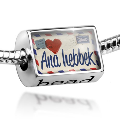 Bead I Love You Arabic Love Letter from Saudi Arabia - Charm Fit All European (Beads With Arabic Letters)
