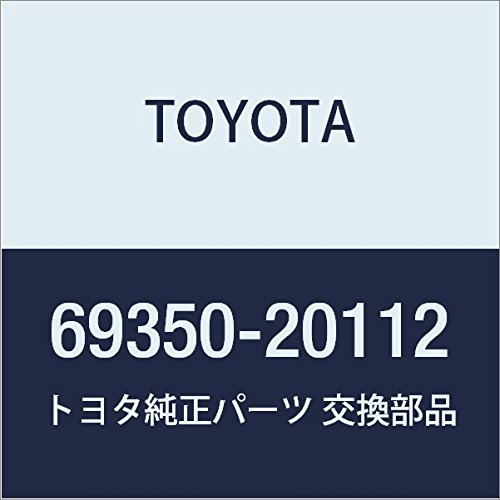 Toyota 69350-20112 Door Lock Assembly