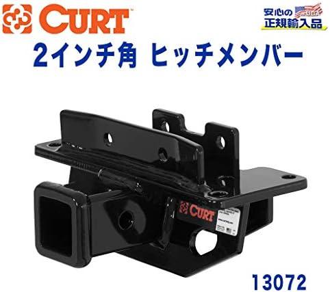[CURT カート社製 正規代理店]Class3 ヒッチメンバー レシーバーサイズ 2インチ 牽引能力 約2724kg ダッジ デュランゴ