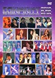 Animelo Summer Live 2012 -INFINITY∞- 8.26 [DVD]