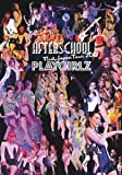 AFTERSCHOOL First Japan Tour 2012 -PLAYGIRLZ- (DVD)