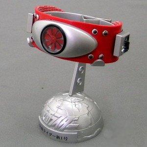 食玩 仮面ライダー ベルトトリビュート 栄光の7人ライダー シークレット仮面ライダー新1号 単品   B004PT3P54