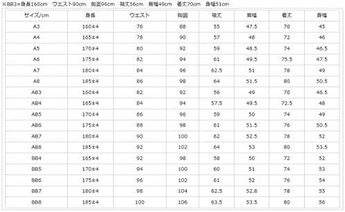 OXFORD 0CLASSIC 春夏秋 黒無地ブレザー ブラック 0309
