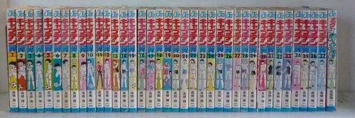 キャプテン翼 全37巻完結 (ジャンプ・コミックス)