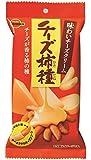 ブルボン チーズ柿種 48g×10袋