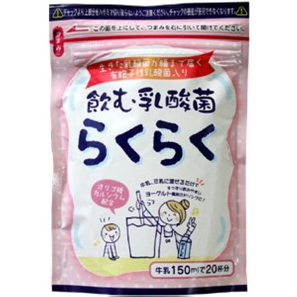 海委員長用語集【ギフト】ヤスダヨーグルトギフト 1450
