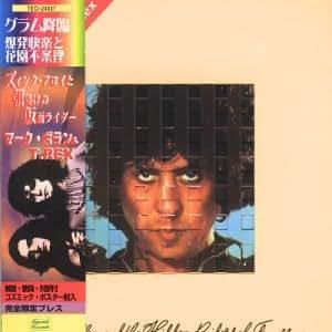 Marc Bolan Zinc Alloy Amp Hidden Riders Of Tomorrow