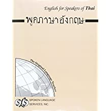 English for Speakers of Thai