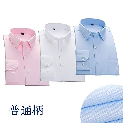 マエストロ適合意志MIMIPO 長袖ワイシャツ メンズ 形態安定加工 ノーアイロン綿高率 長袖レギュラーカラードレスシャツ 細身 ビジネス シャツ 3枚セット 多色選択