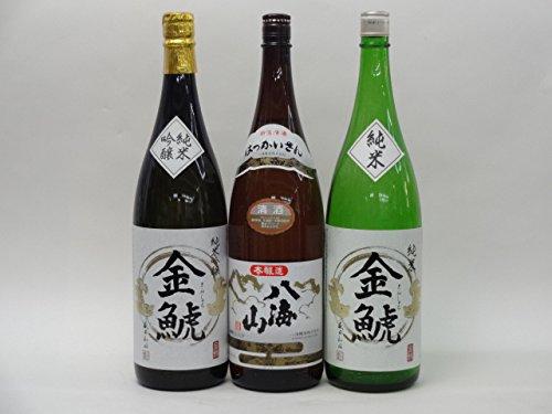 特選日本酒セット 八海山 金鯱(愛知)スペシャル3本セット(本醸造)(純米 純米吟醸)1800ml×3本  B014CP015W