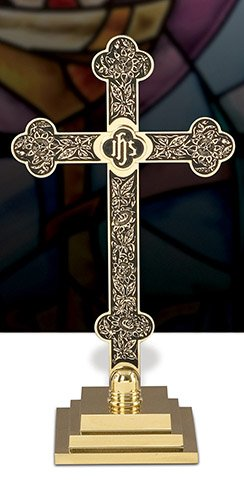 Christian Brands Church Supply SB4510 Disciple Altar Cross44; 22 in. by Christian Brands Church Supply