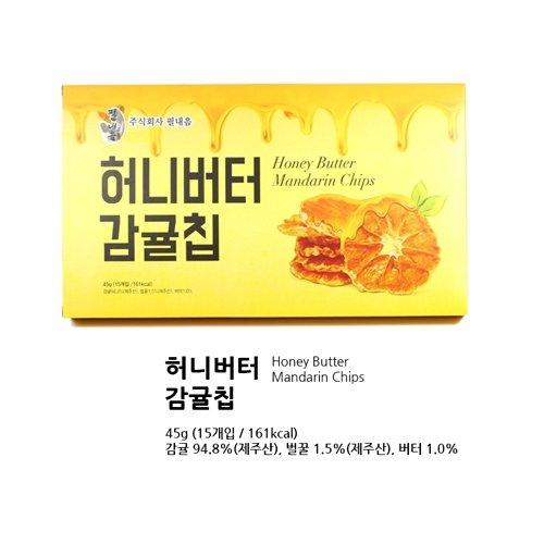 Mielmi Rebanadas de mandarina deshidratada Pack de chips de mandarina con mantequilla de miel de jeju, 15 unidades: Amazon.es: Alimentación y bebidas