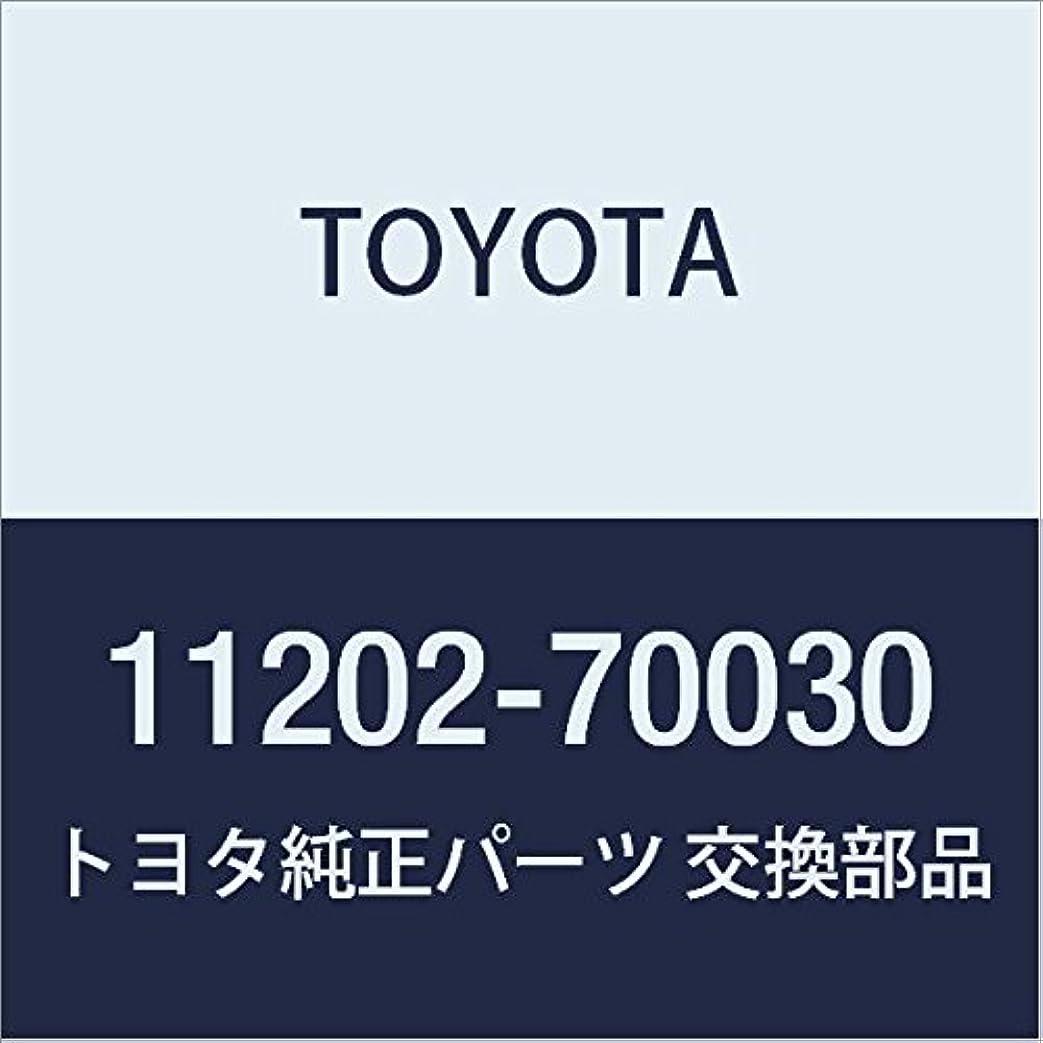 迷惑評議会プラグTOYOTA (トヨタ) 純正部品 シリンダヘッドカバー ガスケット 品番11213-28021