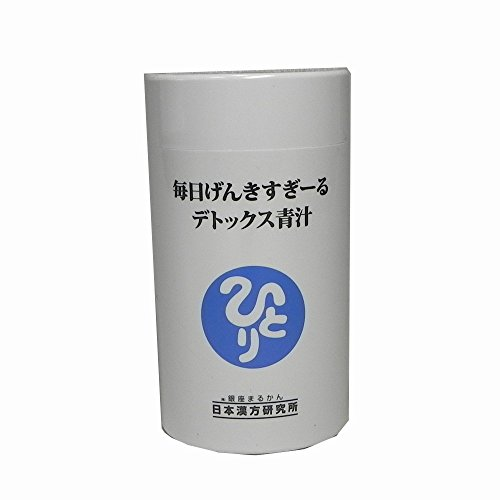 Every day Genki Sugiru Dettokusu green juice by Ginza full cans
