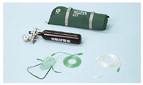 携帯用酸素吸入器(スタンダードタイプ OX-200S  酸素なし(01-5560-11-02)【ブルークロスエマージェンシー】[1組単位] B07BD447CH