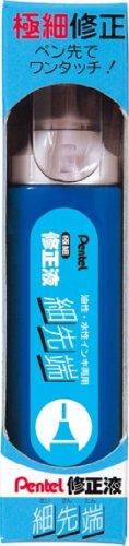 (Pentel correction fluid ZL31-WK-fine boxed)
