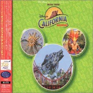 Disney's California Adventure - Stores California Adventure