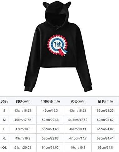 Brotherhood of steel hoodie _image0