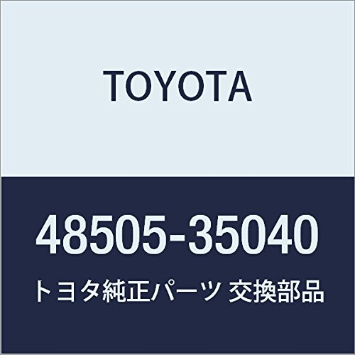 Toyota 48505-35040 Shock Absorber Bracket