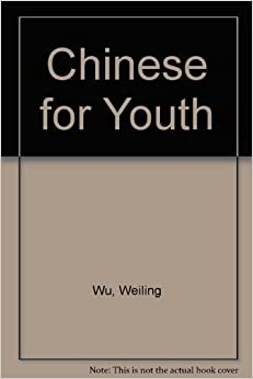 Chinese For Youth Student Character Book 1 (Chinese Edition) by Wu Wei-Ling (1997-09-01)