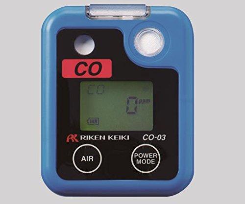 1-9726-14ポケッタブルガスモニターCO-03一酸化炭素(CO) B07BDMS8CF