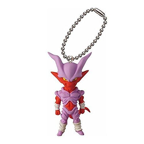 Dragon Ball Z DBZ Janemba Figure Keychain Ring UDM Burst 19 Gashapon Capsule (Dragon Ball Z Gashapon Capsule)