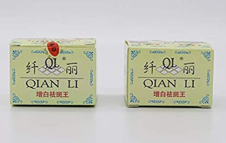 Qian Li Powerful Whitening Freckle Cream 20G Fast Remove