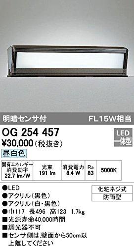ODELIC(オーデリック) 【工事必要】 エクステリアLED門柱灯 OG254457 B00L324GBI 13770