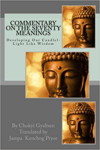 Commentary of the Seventy Meanings: Developing Our