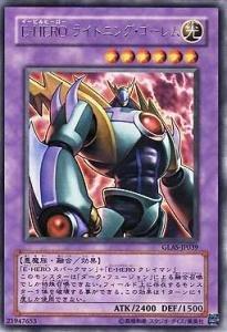 Yu-Gi-Oh / Evil Hero Lightning Golem (Rare) / Gladiators Assault (GLAS-JP039) / A Japanese Single individual Card