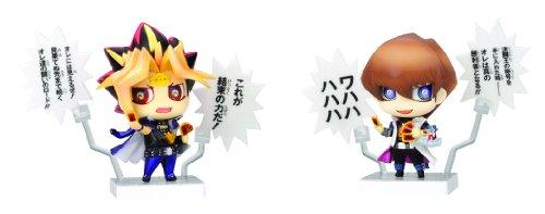 Kotobukiya Yu-Gi-Oh Yami-Yugi and Kaiba One Coin Mini-Figures 2-Pack