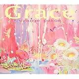 Grace(初回生産限定盤)