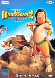 Amazon Com Bal Hanuman 3d 1 Animated Dvd Movies Tv