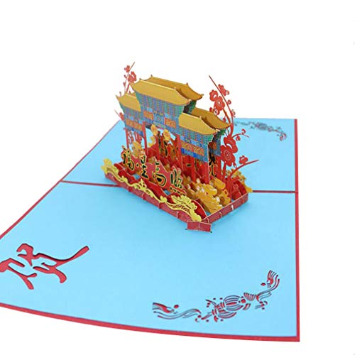 GUAngqi 3D Handmade Postcard Paper Cards Cartoon Airplane Chinese Zodiac Pig Spring Festival Blessing Gift,Happy New Year 2 ()