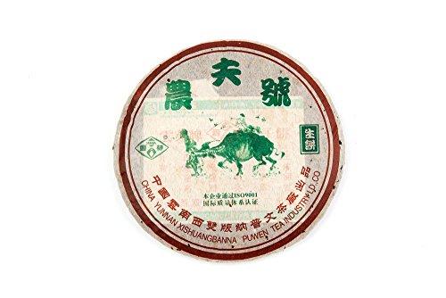 Hao Pu Erh Tea - 2006 Nong Fu Hao Raw Pu-erh Tea Cake of Menghai 357g