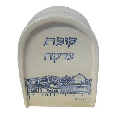 Cream Ceramic Tzedakah Charity Box - Blue Jerusalem Skyline Design