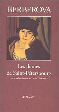 Les Dames de Saint-Pétersbourg par Nina Berberova