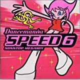 Dancemania SPEED(6)