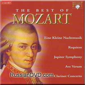 the-best-of-mozart