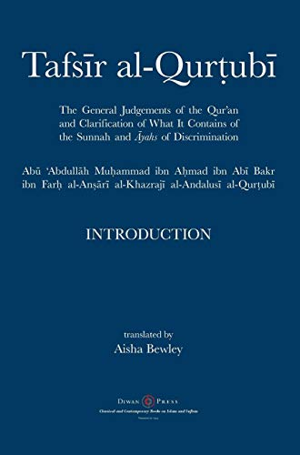 New Used Books For Abdalhaqq Bewley