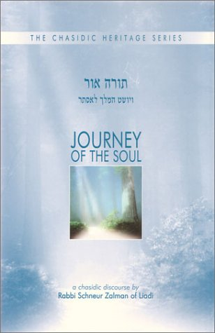 Journey of the Soul - VaYoshet HaMelech L'Esther (CHS) (Chasidic Heritage)
