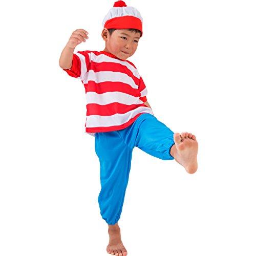 [FUN fun Big Boys' Halloween Costume Border boy 5-10 Years Old Multi-Color] (Wheres Waldo Girl Halloween Costume)