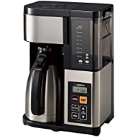 Deals on Zojirushi Coffee Maker, Mugs and Lunch Boxes from $14.99