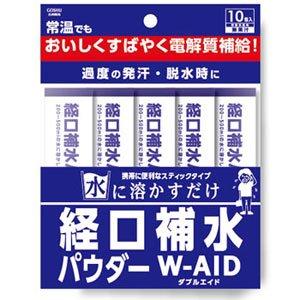 経口補水パウダーW-AID ダブルエイド B01027KAW8 ダブルエイド (6g×10包)×30個 B01027KAW8, CASSETTE PUNCH:06261564 --- ijpba.info