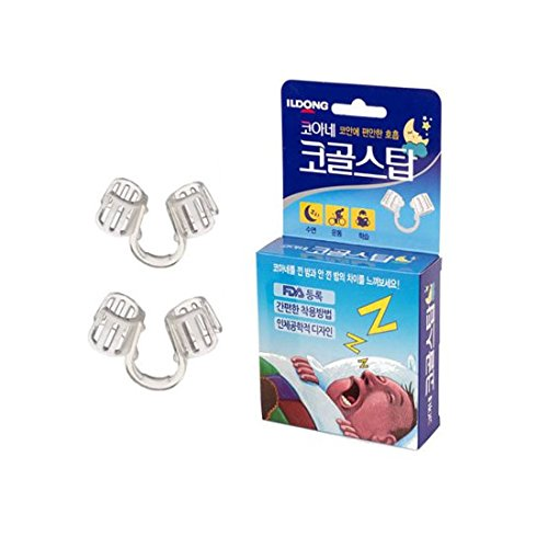 ILDONG Nose Vents, Solution for Comfortable Sleep, 2 Pieces