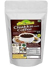 nalAmudhu Pure Herbal Sukku Kapi | Sukku Coffee | Dry Ginger Corriander Drink Mix 250g